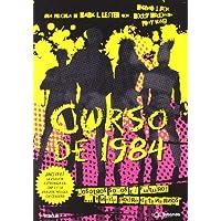 Curso de 1984