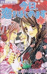 Tsubaki Love Edition simple Tome 3
