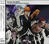 BLEACH THE MOVIE: The DiamondDust Rebellion Original Soundtrack von Shiro Sagisu