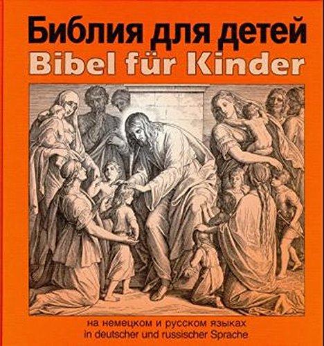 Bibel für Kinder: In deutscher und russischer Sprache