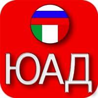 Dizionario Russo Hoepli