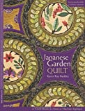 Image de Japanese Garden Quilt: 12 Circle Blocks to Hand or Machine Applique