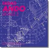 Tadao Ando - Details 2 by Francesco Dal Co (1997-11-30)