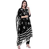 Kurtivala's Women's Cotton Blend Readymade Salwar Suit