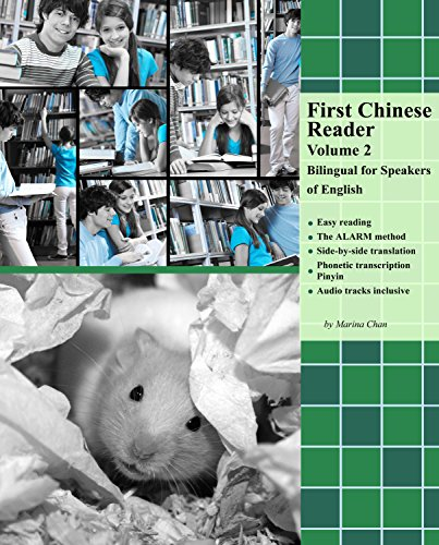 First Chinese Reader, Volume 2: Bilingual for Speakers of English (Graded Chinese Readers) (English Edition) Dual-marine Audio