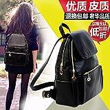 GUNAINDMX Handtasche Schultertasche weiblichen Freizeit Dame Rucksack College Wind Student Schultasche Reisetasche,schwarz