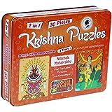 Krishna Puzzles| Nilacale Mahaprabhu | Jigsaw 2-in-1 Plastic| Waterproof Puzzles (Orange)
