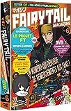 """Afficher """"Fairy tail magazine"""""""