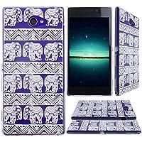 Sony Xperia M2 / M2 Aqua Cover Silicone,Asnlove Custodie in