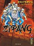 Zipang Vol.37