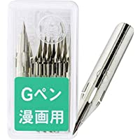 Plumes de stylo en chrome Zebra modèle Comic G, 10 plumes (PG-6B-C-K)