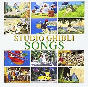 Studio Ghibli Songs Vocal Coll [Import USA]