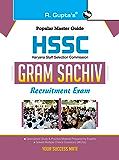 HSSC: Gram Sachiv Recruitment Exam Guide