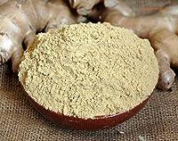 L'ensemble des tubercules gingembre pelé et séché de ix24naturelle. Thé gingembre peut être stocké facilement et est la base de gingembre séché, du gingembre épices ou en tant que complément alimentaire. Le gingembre tubercules sont doux luftgetrock...