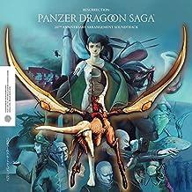 Resurrection: Panzer Dragoon Saga (20th Anniversary Arrangement)