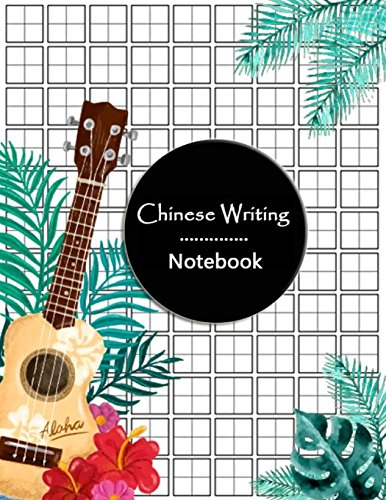 Chinese Writing Notebook: Practice Book Pinyin Tian Zi Ge Paper, Graph Paper Language Learning Workbook, Chinese Character Writing Blank Book, Textbook, Study and Calligraphy