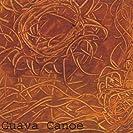 Guava Canoe