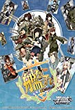 Weiss Schwarz KanColle Booster Pack [English Edition] by Weiss Schwarz - Booster Packs & Boxes