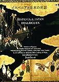 Hispania & Japan Dialogues
