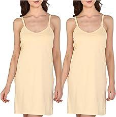 Bralux Women's Tanvi Cotton Hosiery Full Slip Camisole Skin Set of 2