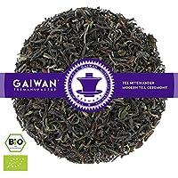 "N° 1189: Tè nero biologique in foglie""Darjeeling Seeyok SFTGFOP1"" - 1 kg - GAIWAN GERMANY - tè in foglie, tè bio, tè nero dall'India, 1000 g"