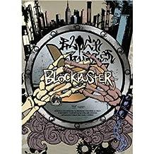 Blockbuster Vol.1 [Import USA]