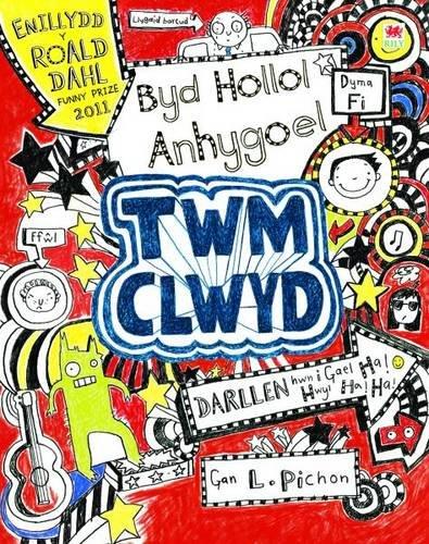 byd-hollol-anhygoel-twm-clwyd-1-cyfres-twm-clwyd