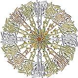 Indigos 4051719872798 Wandtattoo ME314 die Schönheit der arabischen Schrift 40 x 40 cm
