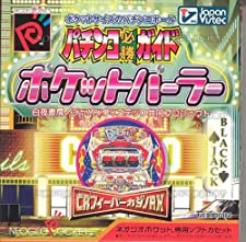 Pocket parlor - Neo Geo Pocket color - JAP NEW [Importación Inglesa]