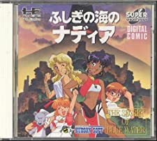 Fushigi no umi no Nadia - PC Engine CD - JAP