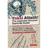 Yokai Attack: The Japanese Monster Survival Guide