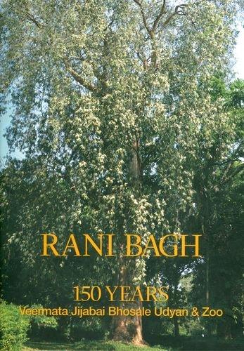 rani-bagh-150-years-veermata-jijabai-bhosale-udyan-and-zoo