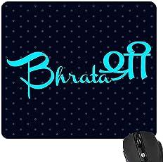 YaYa Cafe Birthday Bhaidooj Gift for Brother Mousepad Bharatashree