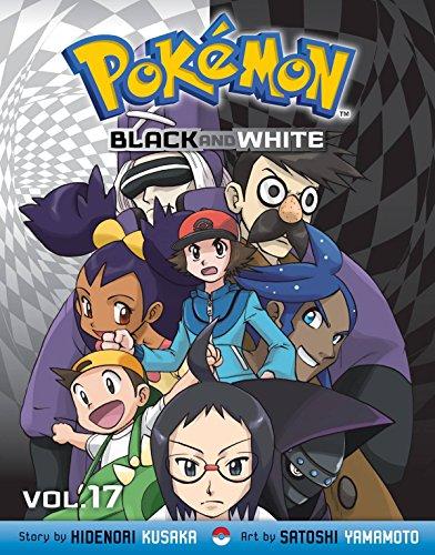 Black and White. Volume 17