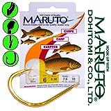 MARUTO Karpfenhaken gebunden goldfarben 70cm, Haken für Karpfen, Angelhaken zum Karpfenangeln, carphooks, Größe/Tragkraft/Durchmesser/Inhalt:Gr.2/11kg/0.35mm/7 Haken pro Packung
