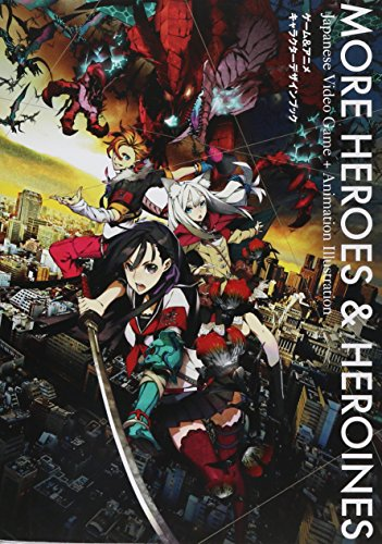 More Heroes and Heroines : Japanese Video Game + Animation Illustration (J/E bilingual)