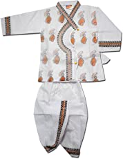 Chipbeys Dhoti Kurta Dress for Toddlers, Infants TraditionalDress, Indian Dress for Kids