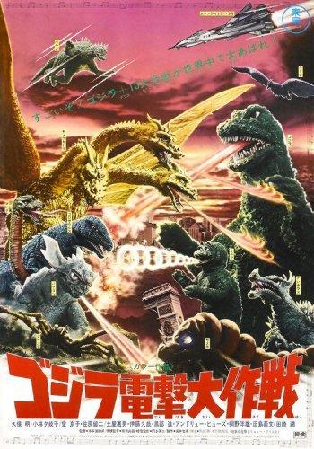 Destroy All Monsters–kaijû sôshingeki (Aufladung der Monsters) Godzilla/Gojira) (1968) Japanische Film Poster 24x - Godzilla Poster-japanisch