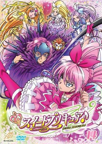 Preisvergleich Produktbild Animation - Suite Precure Vol.14 [Japan DVD] TCED-1155