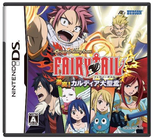 Original Story from Fairy Tail: Gekitotsu! Kardia Daiseidou[Import Japonais]