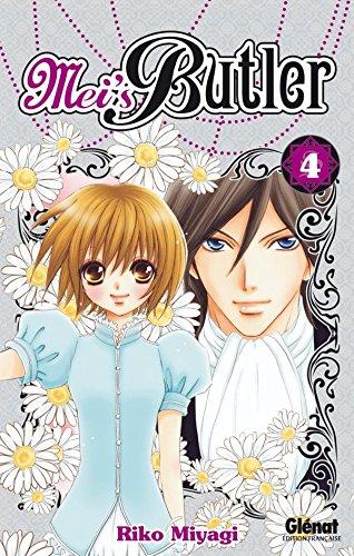 Mei's Butler Vol.4