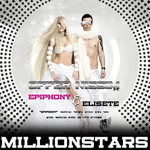 Million Stars (Club Mix) (Million Star)