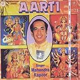 Aarti (Indian Devotional / Prayer / Reli...