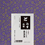 Donzu Kozakura 15 cm - Handmade Washi