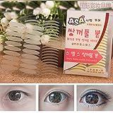24 Paare Wasserdicht Unsichtbar Doppel Augenlid Aufkleber Augen Klebebänder Kosmethik