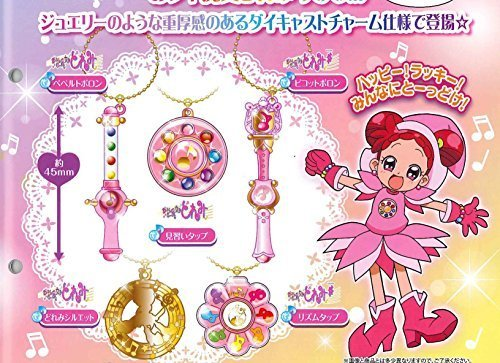 gashapon-bandai-magical-ojamajo-doremi-happy-lucky-die-cast-charm-set-of-5-by-gashapon