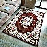 RUIWSFEU Europäischen Teppich, Bad Wohnzimmer Teppich, bodenmatte tür Matte, haushaltsfußmatte, Kaffee_50 * 80 cm