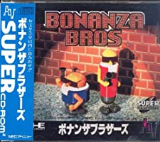 PC Engine CD - Bonanza Bros. [VERSION JAPONESA]
