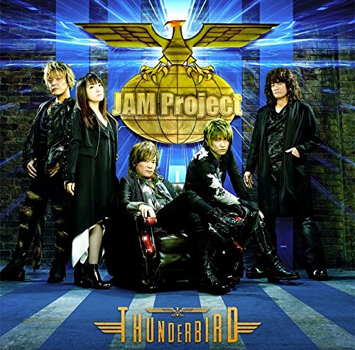 jam-project-best-collection-12