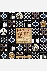 Japanese Quilt Blocks Taschenbuch